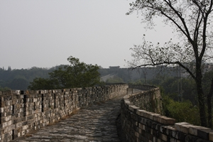 A view along the Ming City Wall in Nanjing, China