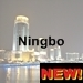 Ningbo icon with text - new - 75 x 75