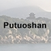 Putuoshan icon with text - 75 x 75