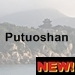 Putuoshan icon with text - new - 75 x 75