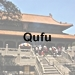 Qufu icon with text - 75 x 75