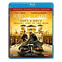 Red Cliff Blu-ray cover - small - 125 x 125