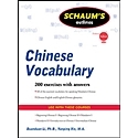 cover of Schaum's Outlines - Chinese Vocabulary