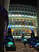 Christmas decorations at Jiu Guang City Plaza in Shanghai, China, in 2009
