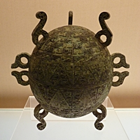 Dui with Inlaid Geometric Pattern food vessel in the Bronze Gallery of the Shanghai Museum