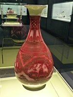 Red Vase in the Ceramics Gallery of the Shanghai Museum