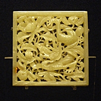 Belt Plaque with a Dragon-Through-Peonies Design in the Jade Gallery of the Shanghai Museum