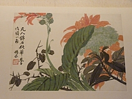 Flowers by Zhao Zhiqian in the Painting Gallery of the Shanghai Museum