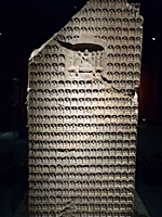 Stone Thousand-Buddha Stele in the Sculpture Gallery of the Shanghai Museum