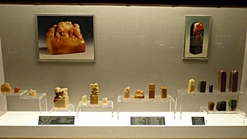 Display of seals from the Qing and Ming dynasties in the Shanghai Museum