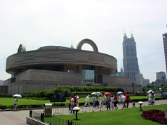 The Shanghai Museum and a nearby skyscraper in Shanghai, China