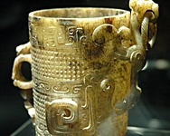 Jade cup in the Shanghai Museum
