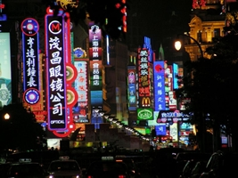 A long line of vertical neon signs on Nanjing Road in Shanghai, China