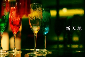 Multicolored wine glasses at a bar or restaurant in the Xin Tiandi area of Shanghai, China