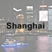 Shanghai icon with text - 75 x 75