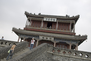 Chenghai Tower, part of the Great Wall of China at Shanhaiguan