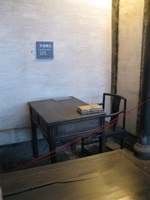 The desk once used by Lu Xun at the Former Residence of Lu Xun in Shaoxing