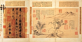 Detail from a copy of calligraphy by the famed Orchid Pavilion calligrapher Wang Xizhi