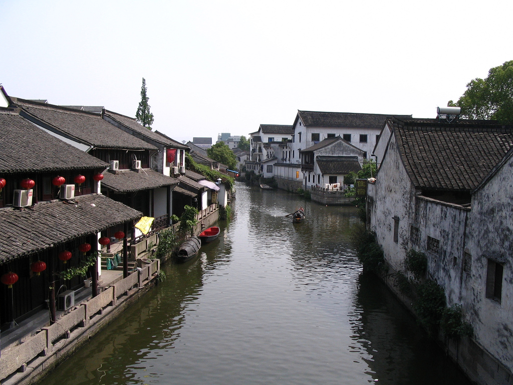 Shaoxing china