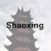 Shaoxing icon with text - 75 x 75