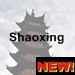 Shaoxing icon with text - new - 75 x 75