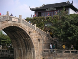 A bridge at Cold Mountain Temple in Suzhou (苏州), China