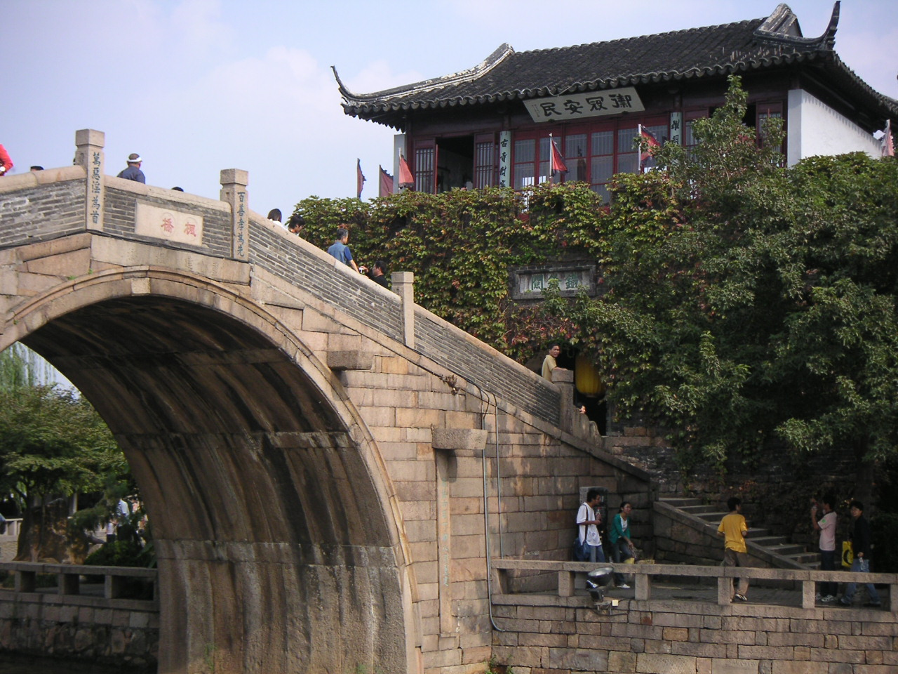 bridge at Cold Mountain Temple in Suzhou           ChinaChina Mountain Temple