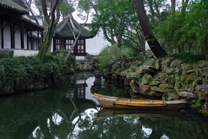 A pond at the Humble Administrator's Garden in Suzhou (苏州), China