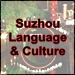 Suzhou Language and Culture Learning Resources Page icon