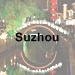 Suzhou icon with text - 75 x 75