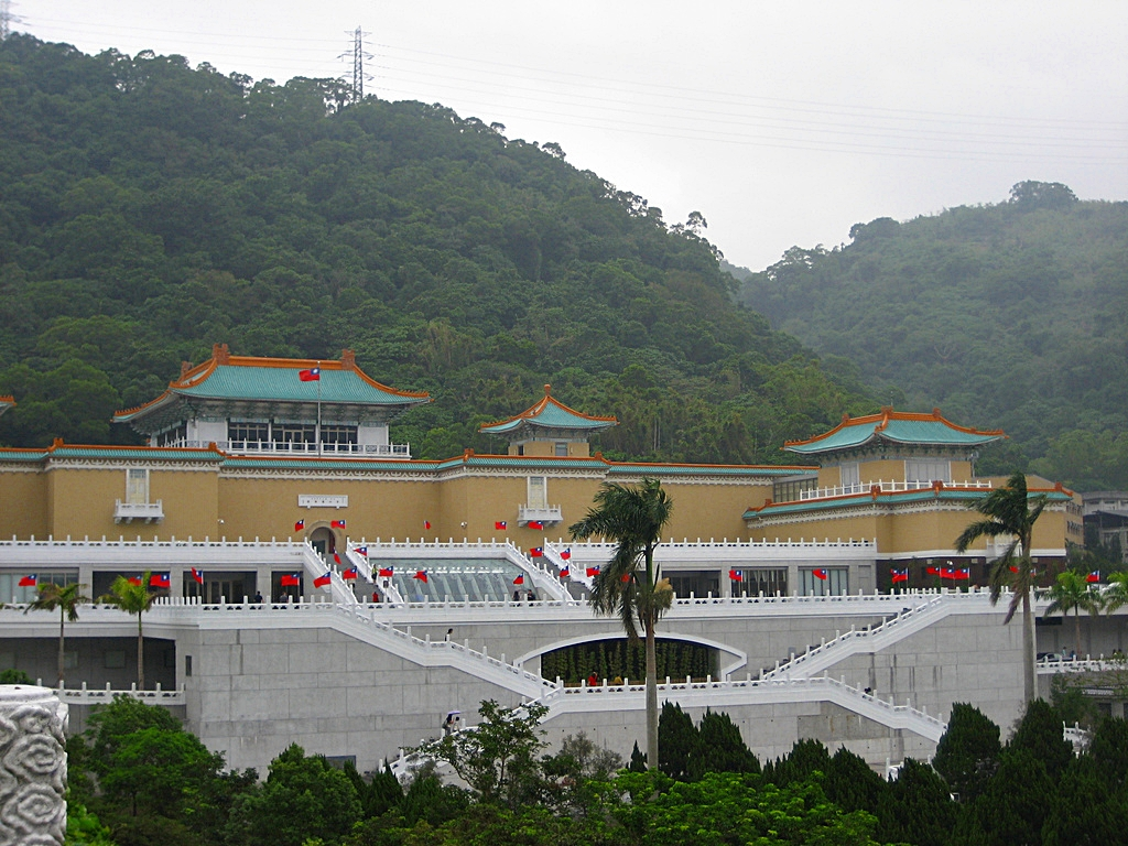 The exterior of Taipei's National Palace Museum