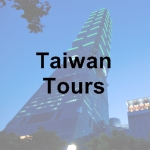 Taiwan Tours icon with text - 150 x 150