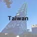 Taiwan icon with text - 75 x 75