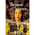 The Emperor and the Assassin DVD cover
