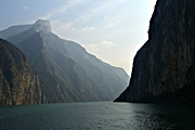 A towering peak in Qutang Gorge, one of the Three Gorges on China's Yangtze River (Chang Jiang)