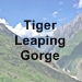Tiger Leaping Gorge icon with text - 75 x 75
