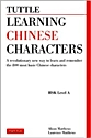Tuttle - Learning Chinese Characters Vol. 1 - 83 x 125
