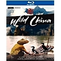Wild China Blu ray cover