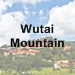 Wutaishan (Wutai Mountain) icon with text - 75 x 75