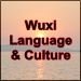 Wuxi Language and Culture Learning Resources Page icon