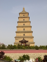 A daytime view of the towering Big Goose Pagoda in Xi'an (西安), China