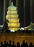 Xi'an - Big Goose Pagoda - fountain - CIT - 109 x 150