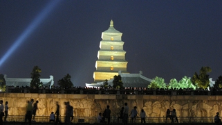 A nighttime view of Big Goose Pagoda's outer walls and the pagoda itself in Xi'an (西安), China
