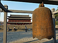 Xi'an - City Walls - South Gate bell and guardhouse - 187 x 140