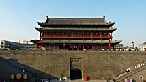 Xi'an - City Walls - South Gate guardhouse - CIT - 214 x 120