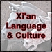 Xi'an Language and Culture Learning Resources Page icon