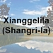 Xianggelila (Shangri-la) icon with text - 75 x 75