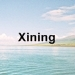 Xining icon with text - 75 x 75
