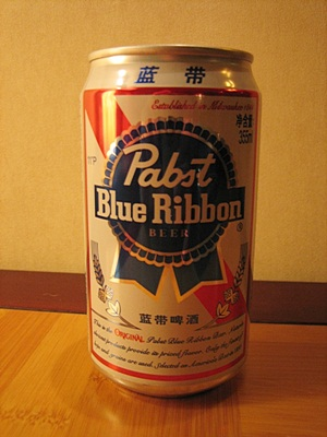 A can of Pabst Blue Ribbon found in Yingde, Guangdong Province, China, with Chinese characters on it