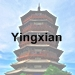 Yingxian icon with text - 75 x 75